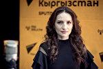 Телеведущая, диктор КТКР Светлана Акматалиева во время интервью Sputnik Кыргызстан