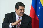 Венесуэланын президенти Николас Мадуронун архивдик сүрөтү