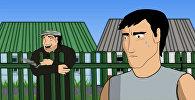 Кадр из короткометражного анимационного фильма Соседи восьмиклассника Батыркана Ильясова