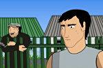 Жаш режиссер Батыркан Ильясовдун Кошуналар аттуу кыска метраждуу анимациялык тасмасынан кадр
