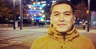 Бишкекчанин Бактыбек Абдуллаев