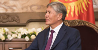 Президент Алмазбек Атамбаев. Архивдик сүрөт