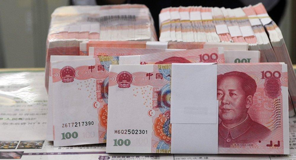 Юань валюталары. Архивдик сүрөт