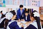 Учитель школы-гимназии №4 Бактыбек Таалайбеков