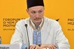 Имам-хатыб соборной мечети Минска Зариф Зудин