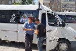 Сотрудник УМП оформляет протокол нарушения ПДД во время рейда Техническое состояние в Бишкеке
