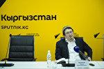 Член Совета улемов КР Кадыр Маликов во время видеомоста в мультимедийном пресс-центре Sputnik Кыргызстан