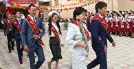 Нарын облусундагы 141 мектепте Акыркы коңгуроо салтанаты өттү