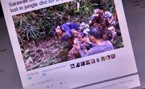 Twitter социалдык тармагынан тартылган сүрөт