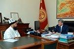 Президент Алмазбек Атамбаев муфтий Максат ажы Токтомушевди кабыл алганын өлкө башчынын маалымат кызматы билдирди.