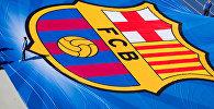 Логотип испанского футбольного клуба Барселона
