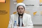 Имам мечети Нур Астана Даурен Муслимов