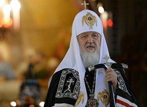 Архивное фото патриарха Московского и всея Руси Кирилла
