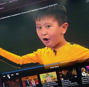 Россиянын Биринчи каналынын расмий сайтынан тартылган кадр