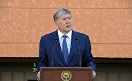 Архивное фото президента КР Алмазбека Атамбаева во время выступления