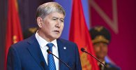 Президент КР Алмазбек Атамбаев выступил на торжественном мероприятии, посвященном 25-летию Вооруженных сил Кыргызстана