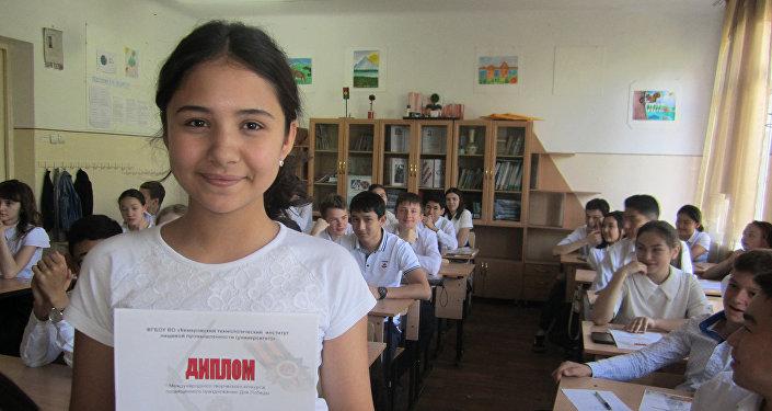 Школьники из Бишкека стали призерами онлайн-конкурса по случаю празднования 72-летия Победы в Великой Отечественной войне