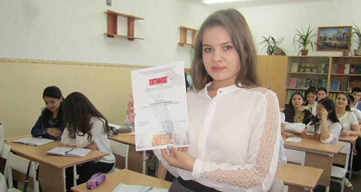 Кроме россиян, в конкурсе принимали участие ученики 4–11-х классов из Бишкека и Чуйской области. Кыргызстанцы завоевали девять призовых мест в четырех номинациях: Эссе, Тематический плакат, Фотоколлаж и Рисунок.