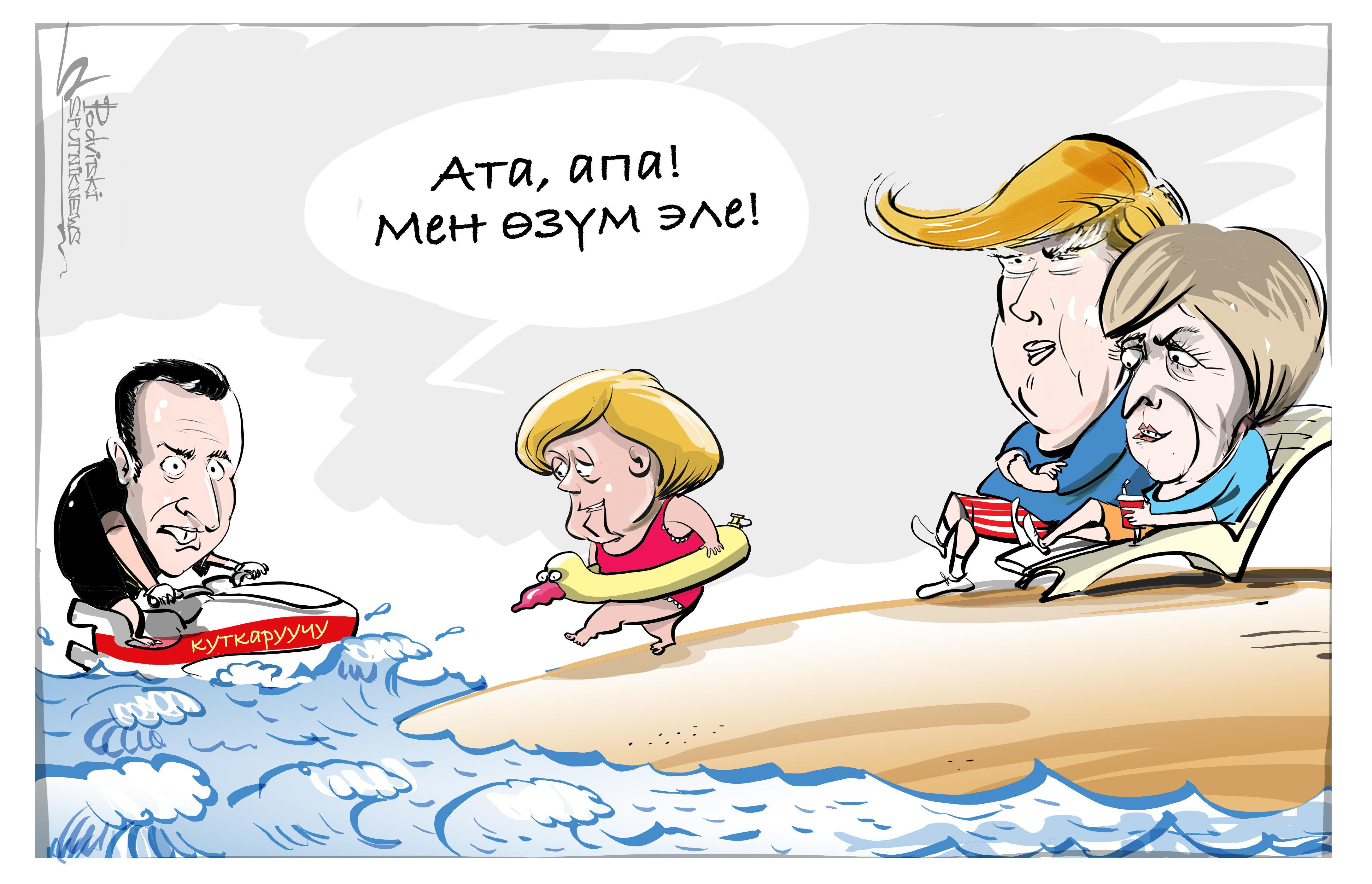 Меркель: Европа биримдиги эми эч кимге ишене албайт