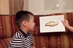 Знания 4-летнего кыргызстанца поражают — марки авто, столицы и цвета