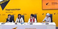 Совместный фотопроект ЮНИСЕФ и Sputnik Кыргызстан обсудили в пресс-центре