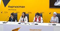 Проблему детской наркомании обсудили в пресс-центре Sputnik Кыргызстан