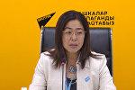 ЮНИСЕФ и Sputnik Кыргызстан призывают инвестировать в детей — Мокуо