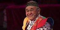 Кыргыз циркинин алпы Кадырбек Тажиевдин архивдик сүрөтү