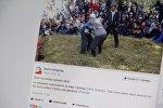 Facebook социалдык тармагынын Элита Сатирасы группасынан тартылып алынган кадр