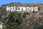 Голливуд. Архивдик сурөт