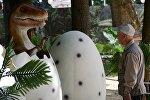Динозавр паркы. Архивдик сүрөт