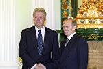 Встреча президента США Билла Клинтона и президента РФ Владимира Путина в Кремле. 2000 год. Архивное фото