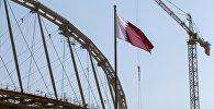 Флаг Катара в Дохе. Архивное фото