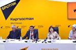 Об отравлениях в столице рассказали в пресс-центре Sputnik Кыргызстан