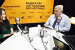 Интервью наоборот политик Феликс Кулов и журналистка Асель Минбаева