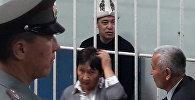 Суд над политиком Садыром Жапаровым