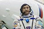 Архивное фото космонавта Республики Казахстан Айдына Аимбетова