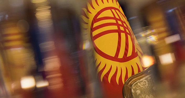 Кыргызстандын желеги. Архивдик сүрөт