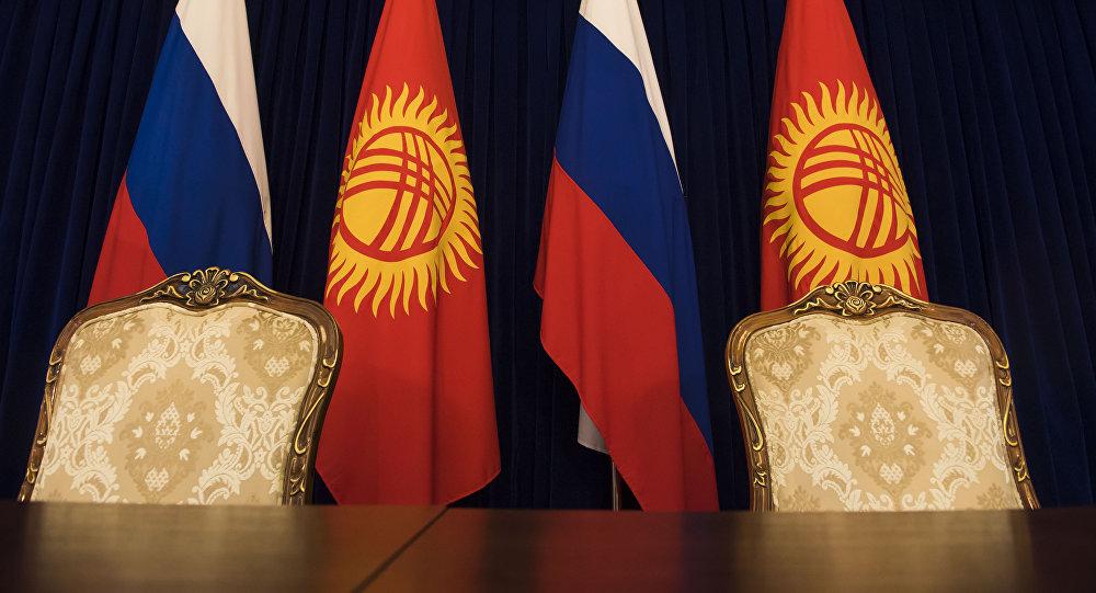 Кыргызстандын жана Россия Федерациясынын желектери. Архив