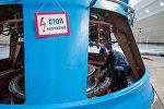 Агрегат ГЭС. Архивное фото