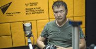 Коомчулукка негизделген кыргыз туризми ассоциациясынын аткаруучу директору Мырзабек Өзүбеков