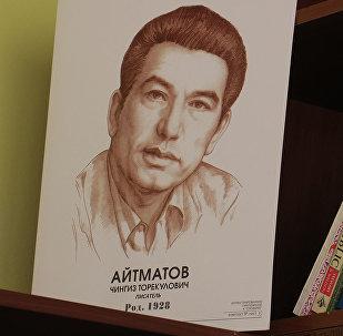 Книги и портрет Чингиза Айтматова. Архивное фото