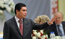 Түркмөнстандын президенти Гурбангулы Бердымуxамедов. Архив