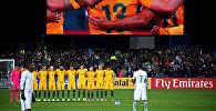 Австралия менен футболдук беттешке чыккан Сауд Аравиянын курама командасы