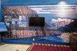 Астана шаарында үч ай бою энергетика боюнча өтө турган EXPO Astana-2017 эл аралык көргөзмөдө Кыргызстандын стенди