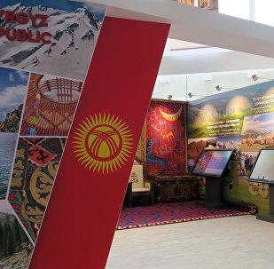 Казакстанда өтүп жаткан Астана ЭКСПО-2017 эл аралык көргөзмөсүндө Кыргызстан өзүнүн энергетикалык дараметин көргөздү