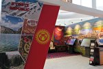 Стенд Кыргызской Республики на международной выставке EXPO Astana-2017. Архивное фото
