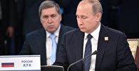 Президент РФ Владимир Путин на заседании совета глав государств - членов Шанхайской организации сотрудничества (ШОС) в узком составе.