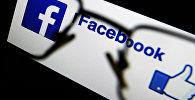 Фейсбук логотиби. Архив