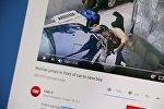 Снимок с видеохостинга Youtube канала CNN. Наезд на пешеходов